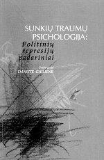 Sunkių traumų psichologija
