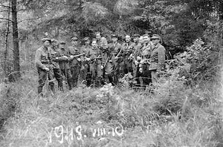 Vytauto apygardos Kunigaikščio Margio rinktinės partizanai