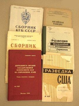KGB specialiosios bibliotekos knygos
