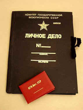 KGB darbuotojo asmens pažymėjimas ir byla